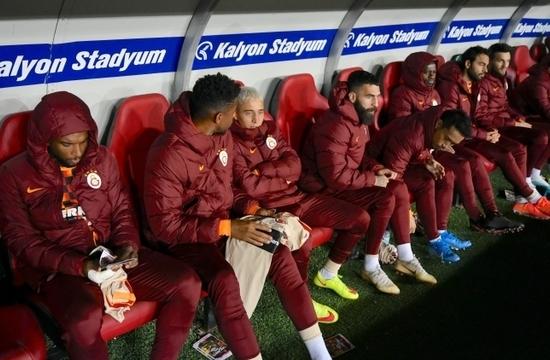 Galatasaray'ın 50 milyon euroluk kulübesi